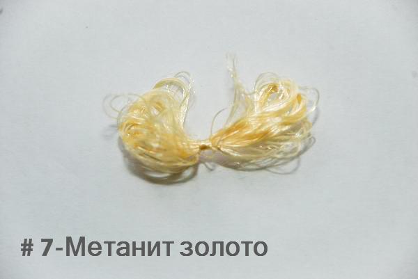 7-metanit-zoloto
