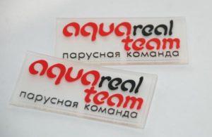 Изготовление резиновых этикеток в Москве
